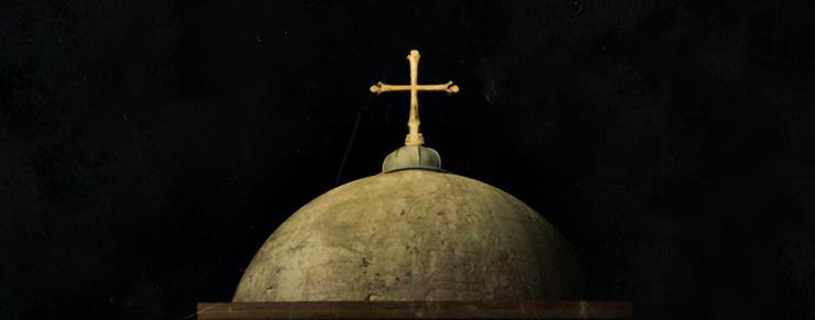 Cross of Golgotha, mock up scale 1:10, 1996 © Michael Hammers